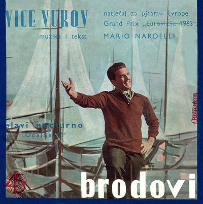 yu63-vice-vukov