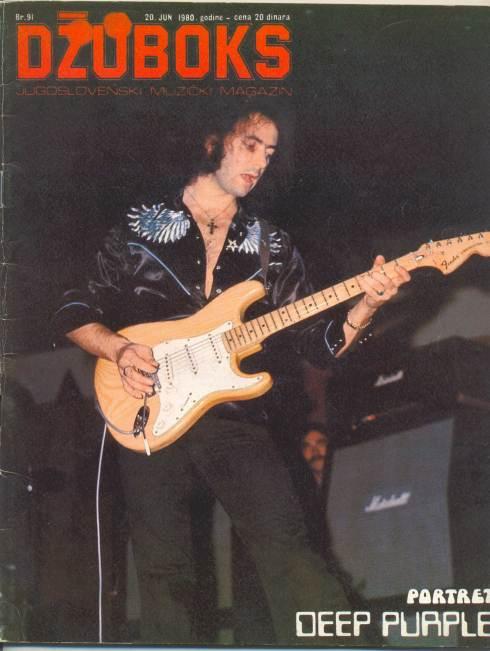 dzuboks91-richiebg76-1980