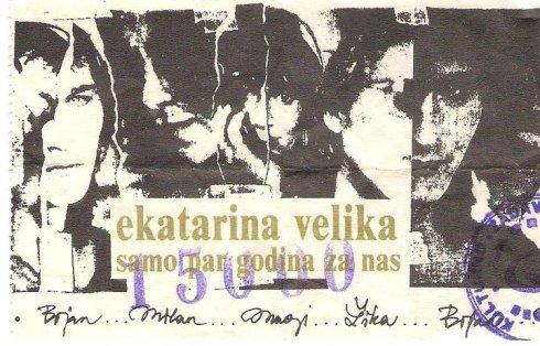 EKV 1987
