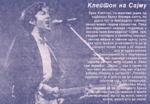 eric-clapton-beograd-1984-2