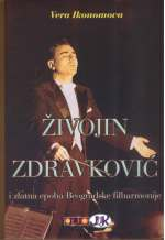 Prema ovoj knjizi se rukovodimo z aneke koncerte