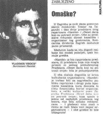 5-Visocki u Zagrebu 1976