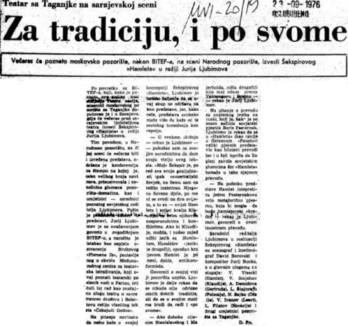 6-Visocki u Sarajevu 1976