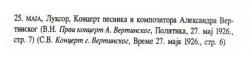 ALEKSANDAR VERTINSKI Beograd 1926