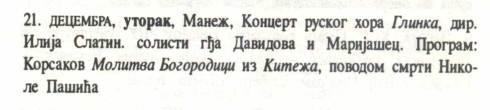 GLINKA hor prvi put u Beogradu 1926