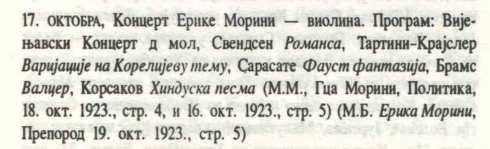 Erika Morini Beograd 1923
