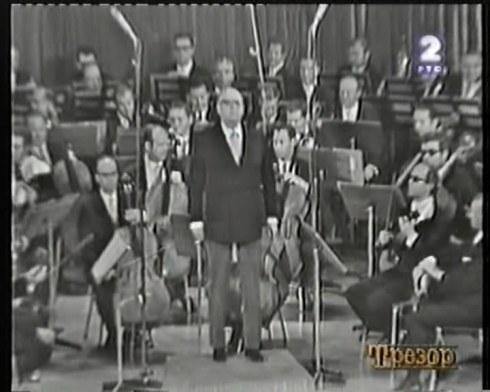 Berliner philarmonie Beograd 1969 2