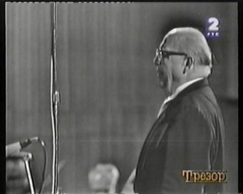 Berliner philarmonie Beograd 1969 3