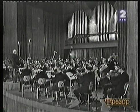 Berliner philarmonie Beograd 1969 4