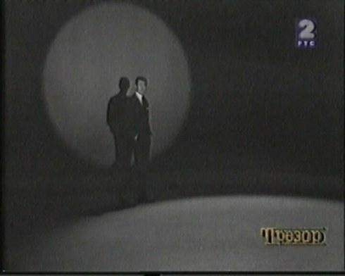 JEAN CLAUDE PASCAL TV Beograd 1965 2