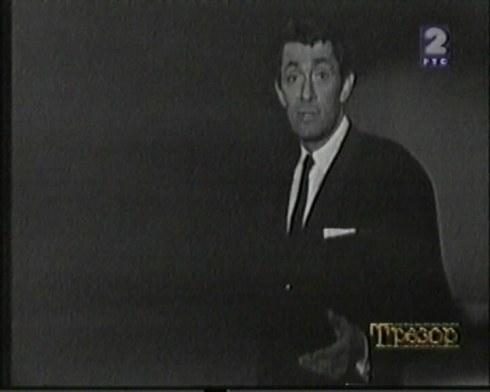 JEAN CLAUDE PASCAL TV Beograd 1965 3