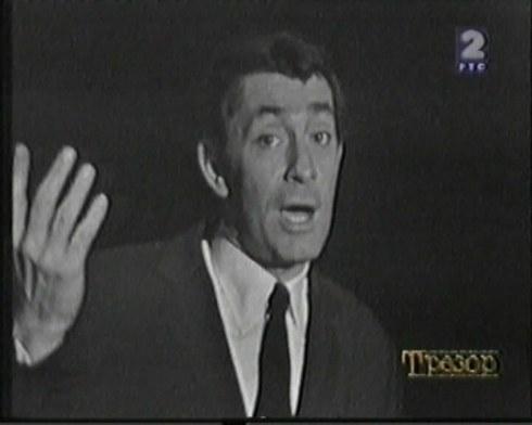 JEAN CLAUDE PASCAL TV Beograd 1965 4