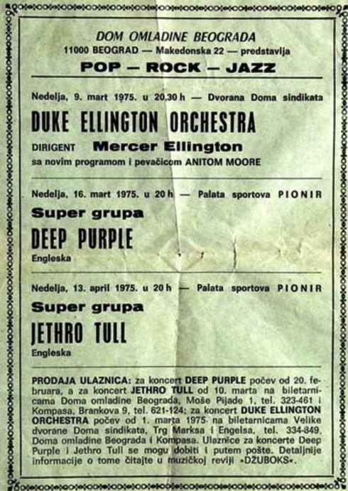 1975.03.16.  Deep Purple  Beograd  hala Pionir  plakat