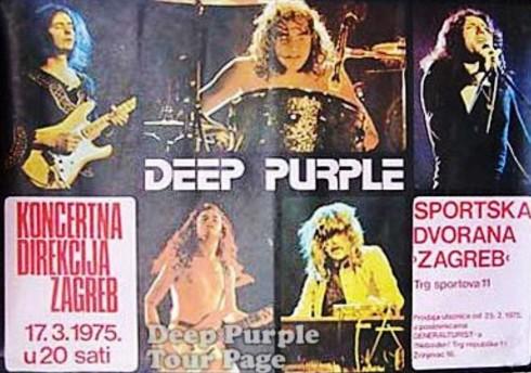 1975.03.17.  Deep Purple  Zagreb  Dom sportova  plakat
