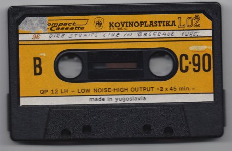 DIRE STRAITS Live in Belgrade 1985 3