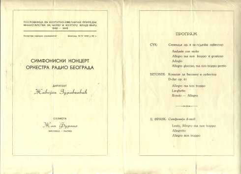 JEAN FOURNIER Beograd 19492