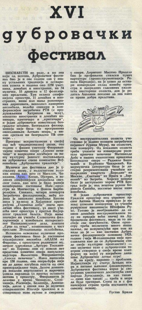 XVI Dubrovacki Letnji Festival 1965