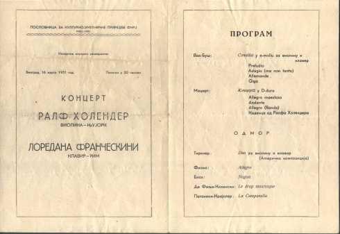 RALPH HOLLANDER Beograd 19512