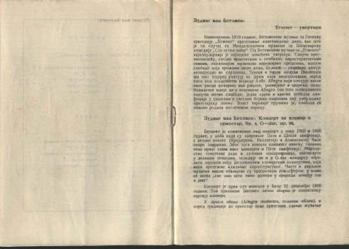 ALDO CICCOLINI Bg 1954 c