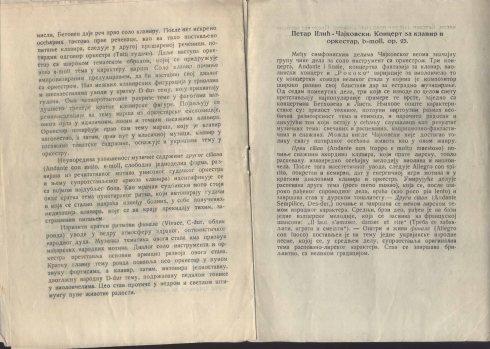 ALDO CICCOLINI Bg 1954 d