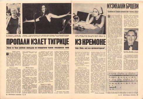 MINA u Zagrebu avgusta 1964