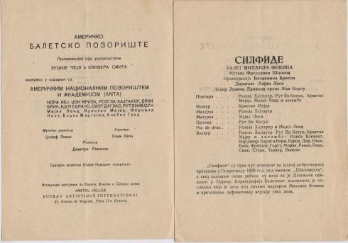 flajer AMERICKO BALETSKO POZORISTE Beograd 1956 2
