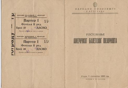 flajer AMERICKO BALETSKO POZORISTE Beograd 1956 3