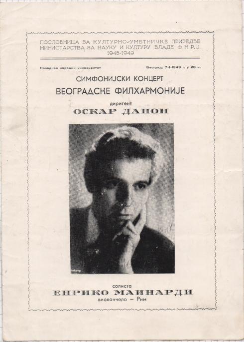 ENRICO MAINARDI Beograd 1949 1