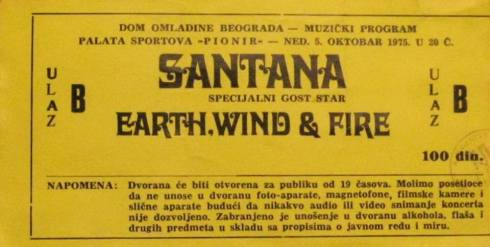 SANTANA Beograd 1975