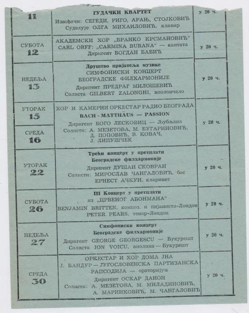 BENJAMIN BRITTEN Beograd 1955 1