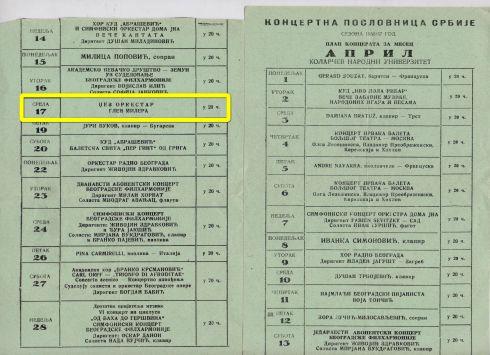 GLENN MILLER Orchestra Bg 1957 1