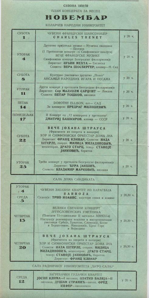 ZUBIN MECHTA Beograd 1958 1