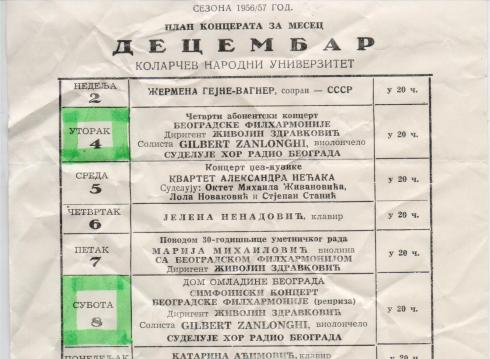 GILBERT ZANLONGHI Beograd 1956 1