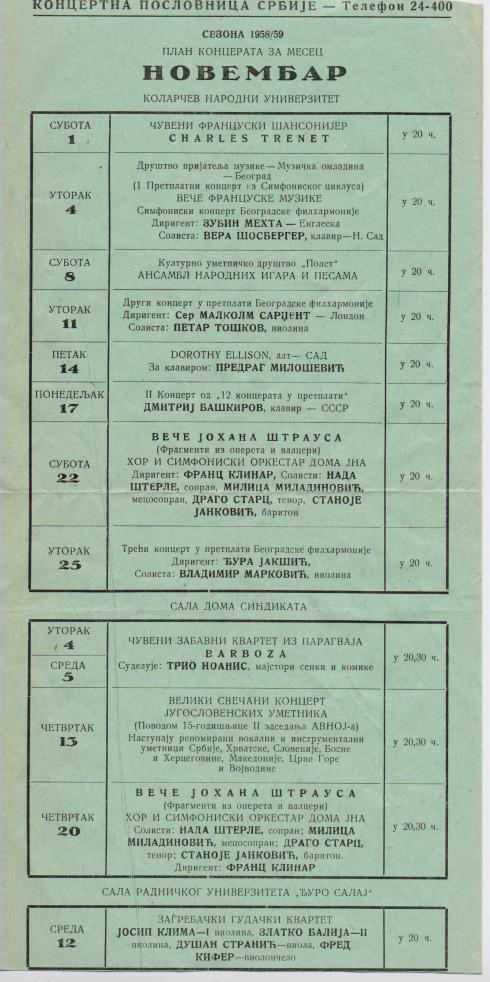 Koncerti novembra 1958