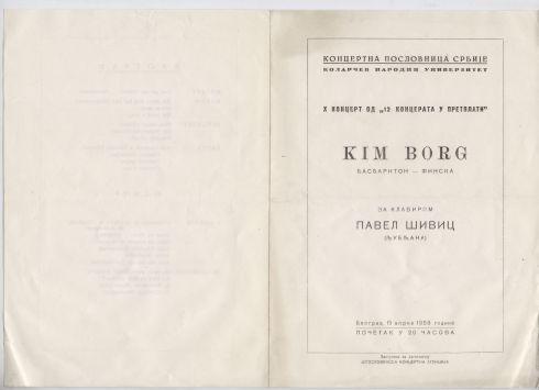 KIM BORG Beograd 1959 01