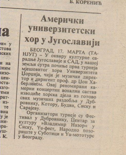 Americki uniiverzitetski hor U Jugoslaviji 1988 1