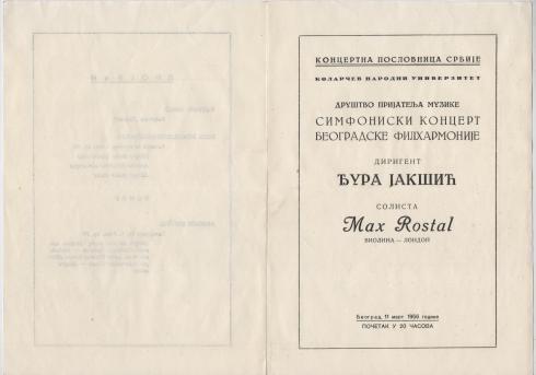 MAX ROSTAL Beograd 11 mart 1956 1
