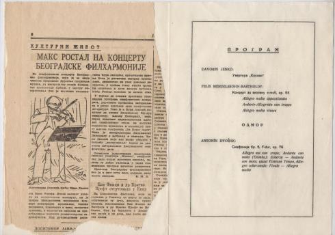 MAX ROSTAL Beograd 11 mart 1956 2