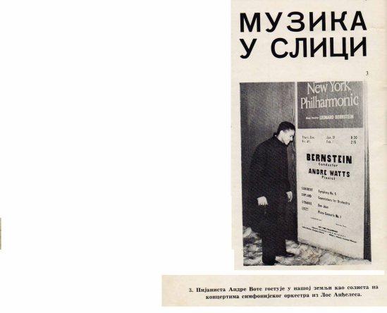 ANDRE WATTS Yugoslavia 1967