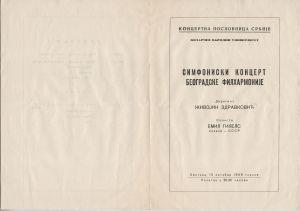 EMIL GILELS Beograd 1959 1