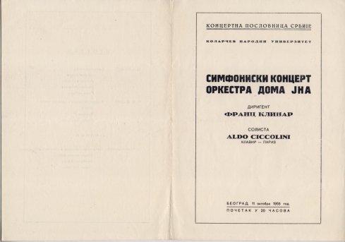 ALDO CICCOLINI Beograd 11 10 19551