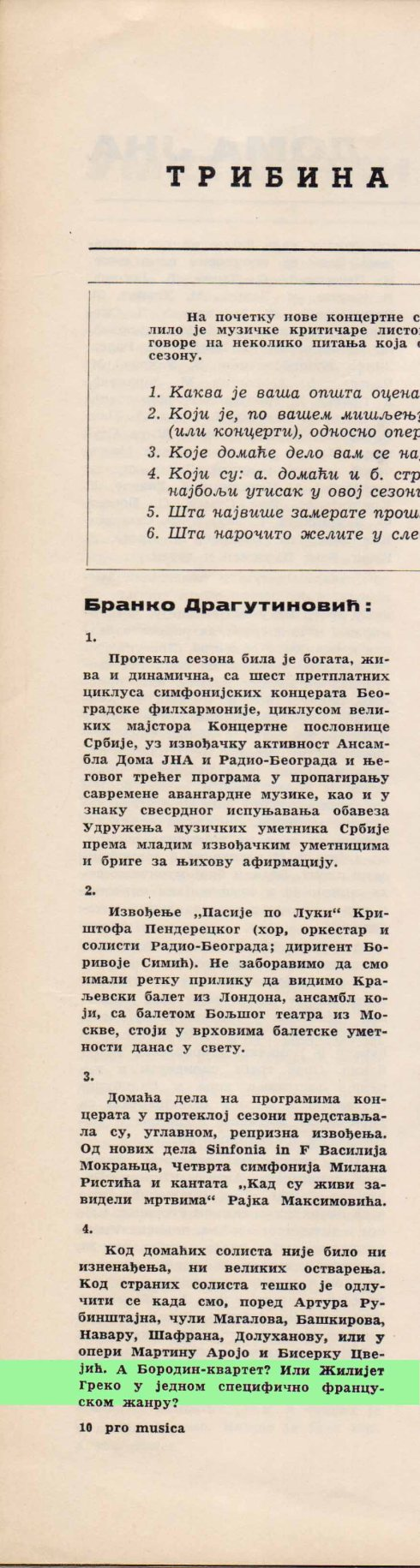 BORODIN QUARTET Beograd 1966