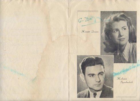 JANET DOYEN Beograd 1949 1 potpisane