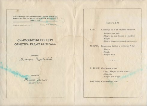 JANET DOYEN Beograd 1949 2
