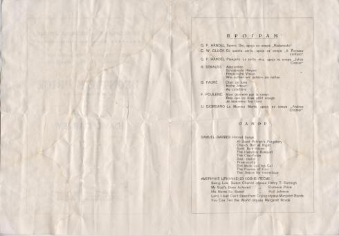 LEONTYNE PRICE Beograd 1958 2