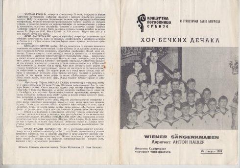 WIENER SANGERKNABEN Beograd 25 08 1969 1
