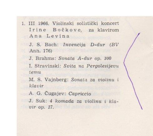 IRINA BOCHKOVA Beograd 1966