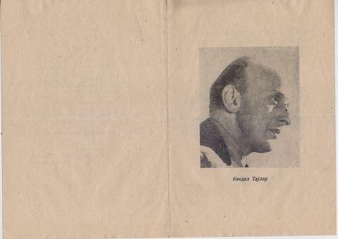 edgar-kendall-taylor-beograd-1951-1