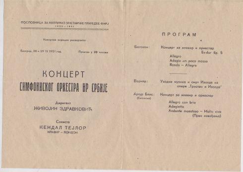 edgar-kendall-taylor-beograd-1951-2